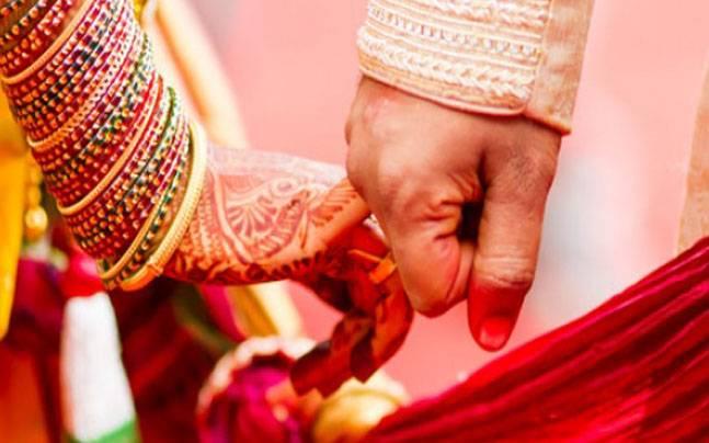 marriagexl_070517021244