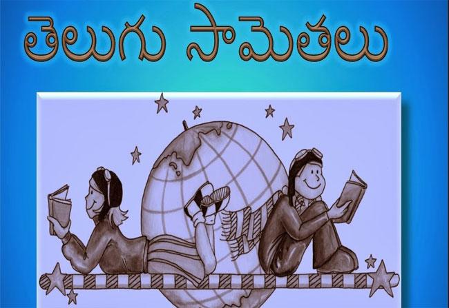 Telugu-Proverbs