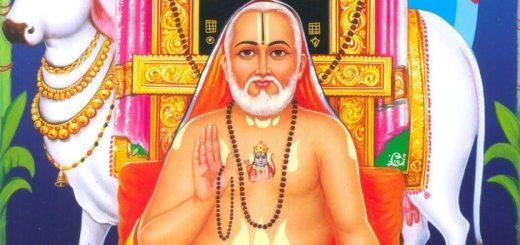 Sri-Raghavendra
