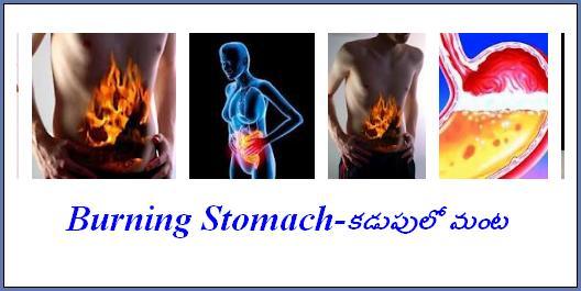 Burning Stomach-కడుపులో మంట