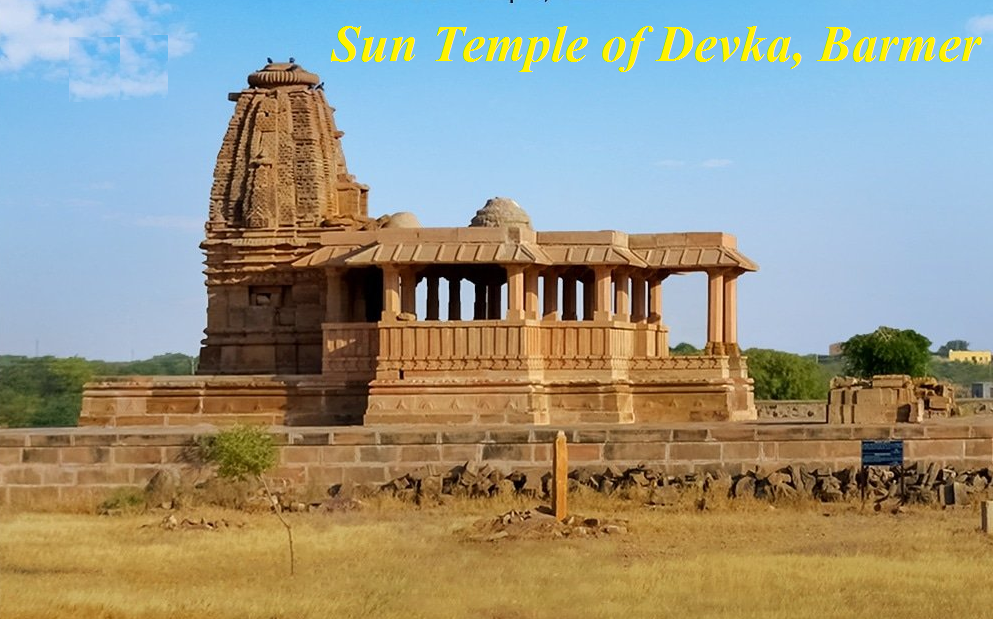 Devka-Sun-Temple