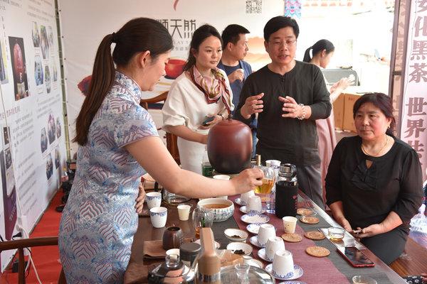 chaina-tea-festival