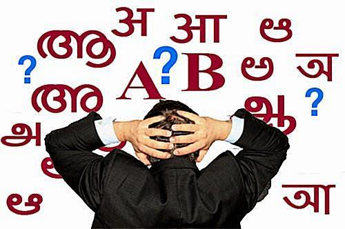 language-problems-in-india-concentrate