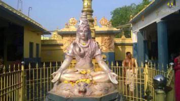 Kshira-Ramalingeswara-Swamy