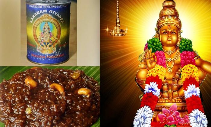 Story-of-the-famous-Sabarimala-Ayyappa-Prasadam