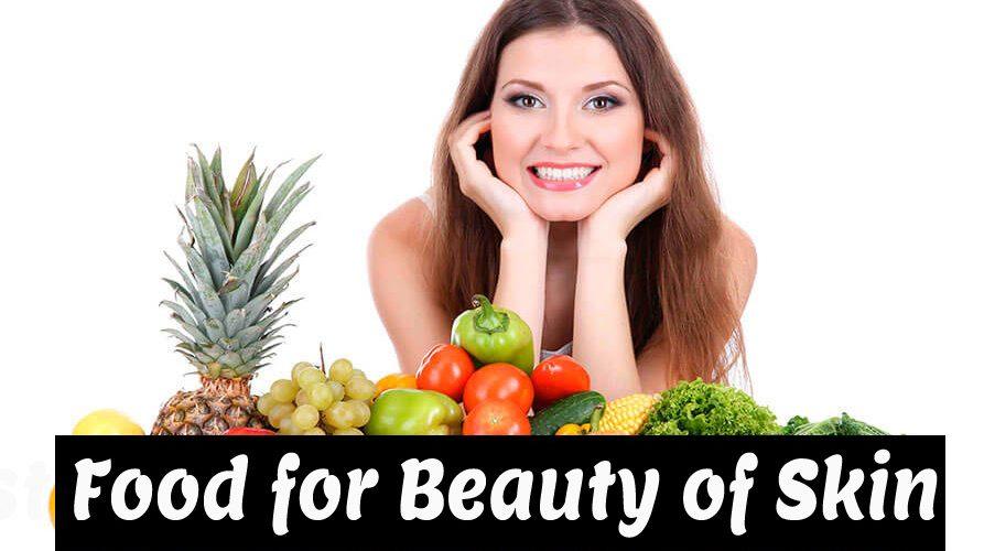 beauty-of-skin-893x500