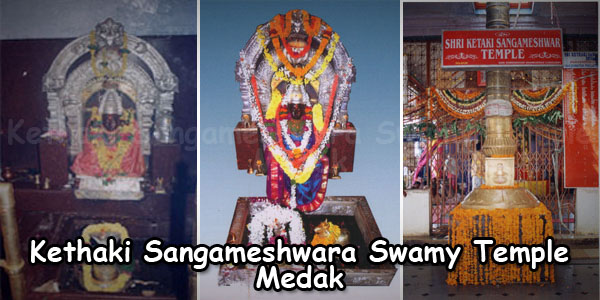 Medak-Kethaki-Sangameshwara-Swamy-Temple